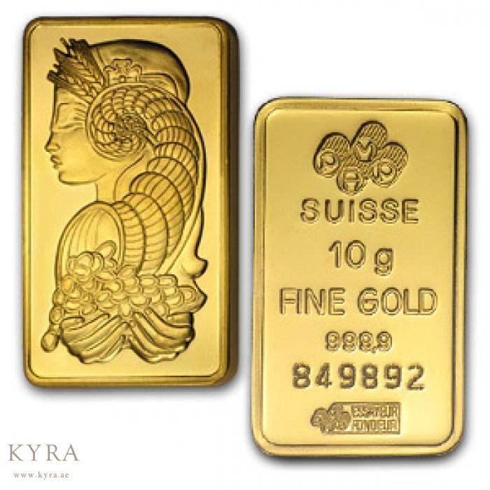 Pamp Suisse 10grams Gold Bar